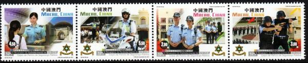 Zdr. Polizei (16P07)