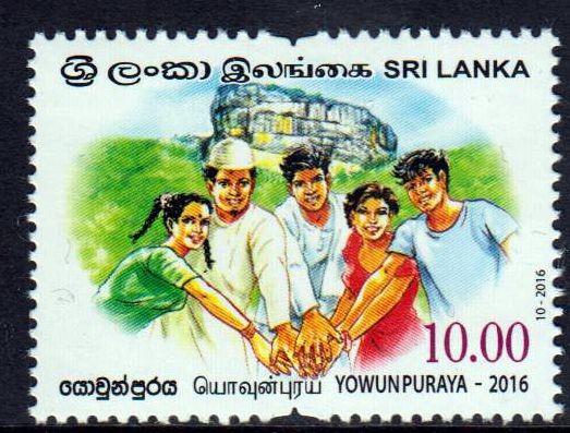 Yowunpuraya, Freundschaft 2016