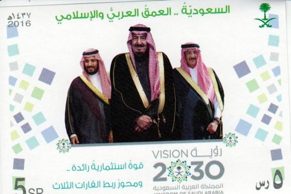 Block: Vision 2030, Scheichs, geschnitten