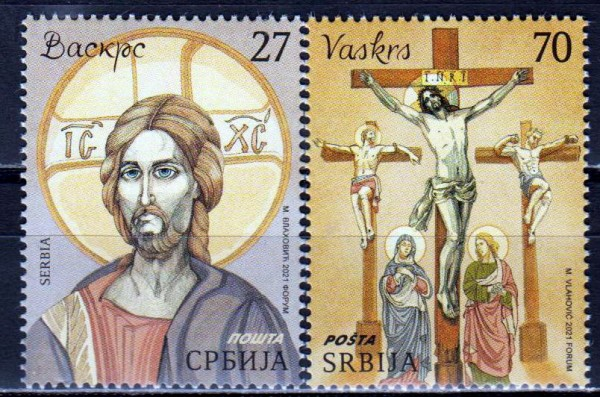 Ostern 2021 Europa Serbien 2021 Briefmarken/Blocks 2 ...