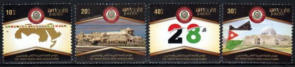 Gipfel der arabischen Liga 2017, Emblem
