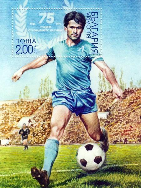Block 75 Geburtstag Georgi Fussballspieler