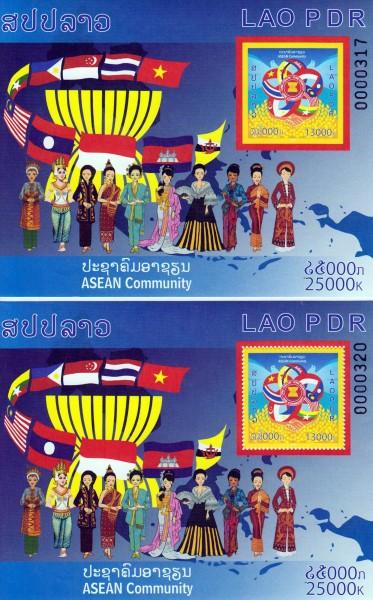 Block: ASEAN 2015, Flaggen, GA