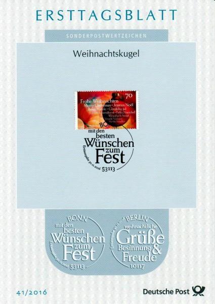 41/2016: Weihnachten, Christbaumkugel 2016