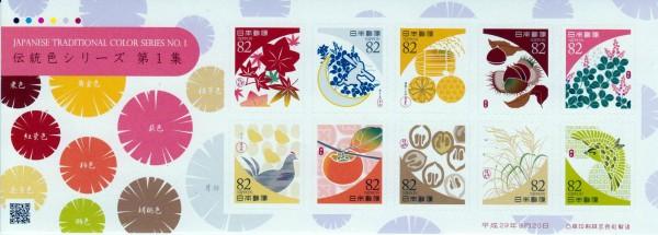 Trad. Color Series I, sk, 10x82