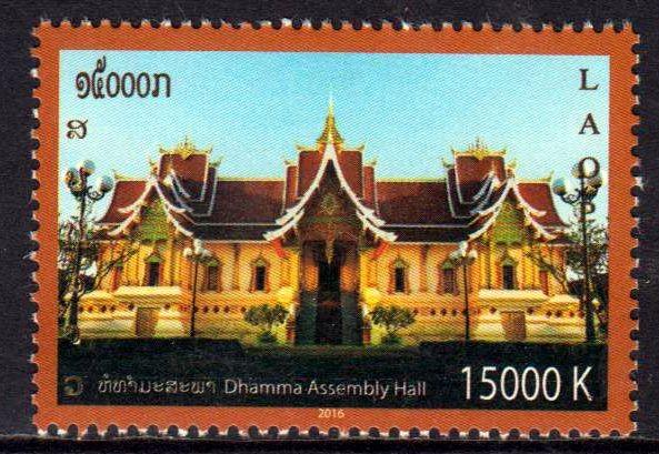 Dhamma Versammlungshalle 2016