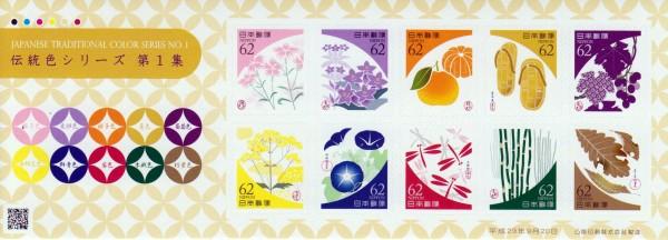 Trad. Color Series I, sk ,10x62Y
