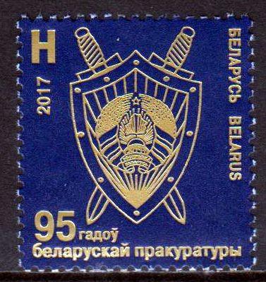 95 J. Staatsanwaltschaft, Wappen