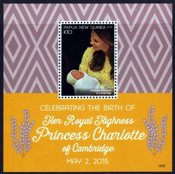Block: Prinzessin Charlotte