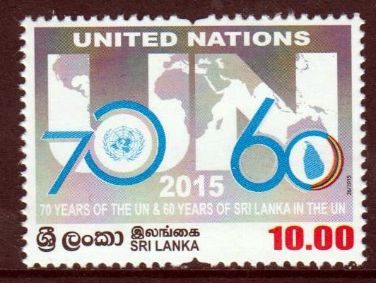 70 Jahre UNO 2015