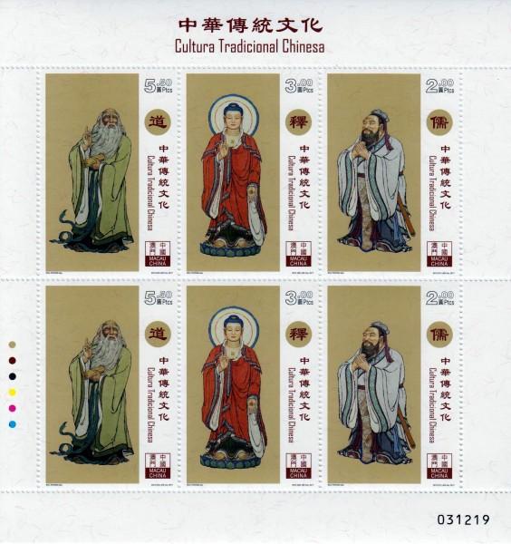 Trad. Chinesische Kultur