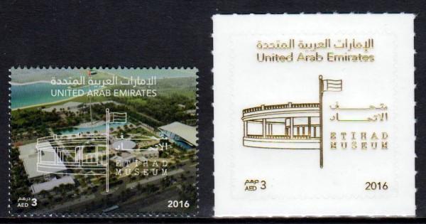 Etihad Museum 2016