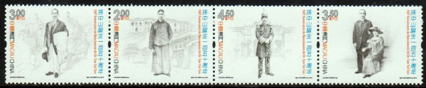 Dr. Sun Yat Sen