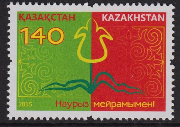 Nauryz 2015 (15P08)
