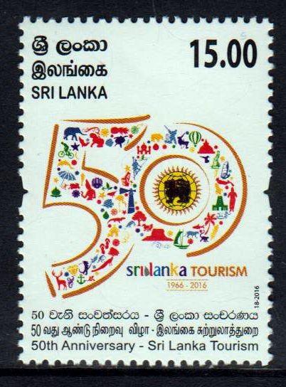 50 J. Tourismus, Emblem 2016