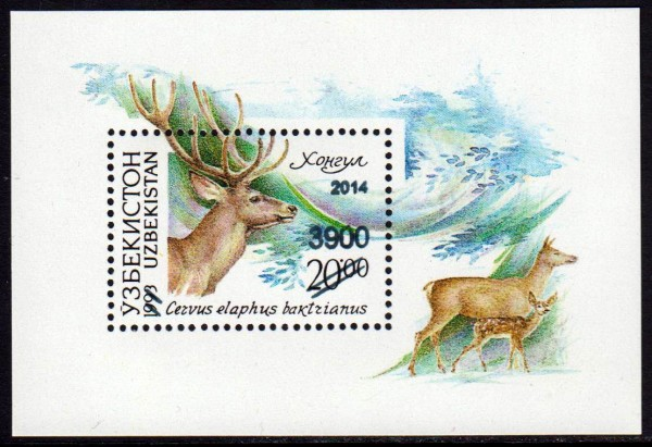 Block: Fauna 1993, ÜD 2014, Rehbock