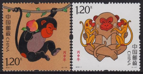 Jahr des Affen (2016-1), gestempelt