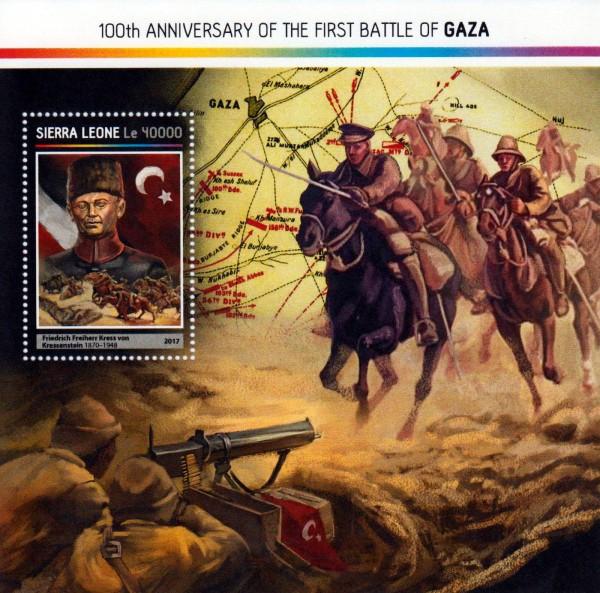 Block :Schlacht um Gaza, Pferde