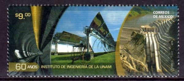 UNAM, Institut f. Ingenieurwissenschaften