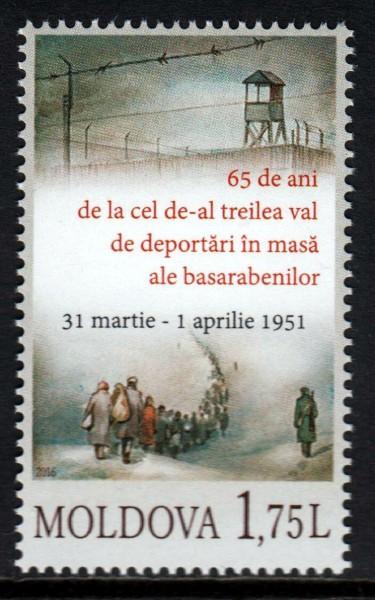 Dritte Deportation 1951 (16P08)