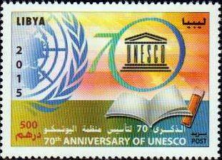 70 Jahre UNESCO (15P11)