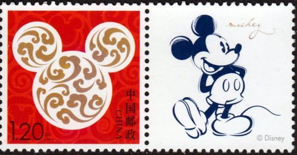 Dauer: Walt Disney, Mickey 2015 (P35)