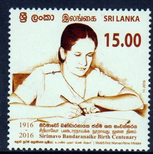 Srimavo Bandaranaike, Politikerin 2016