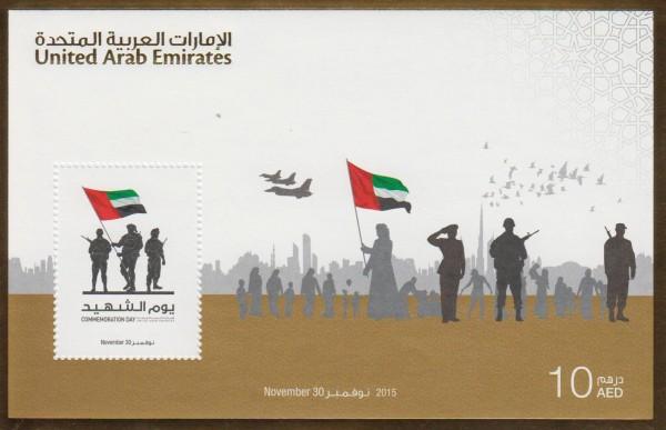 Block: Gedenktag 2015, Soldat m. Flagge