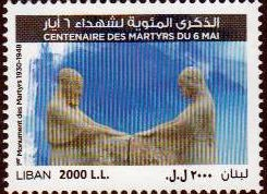 Märtyrer des 6. Mai, Monument