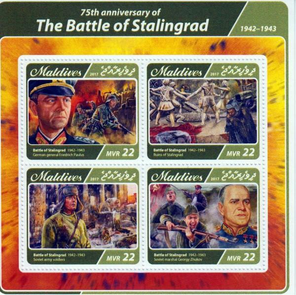 Schlacht von Stalingrad, Soldaten