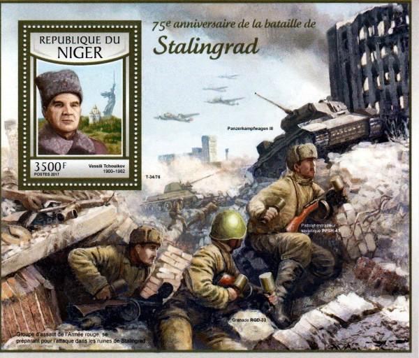 Block: Schlacht von Stalingrad 2017