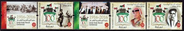 Arabische Revolution, Pferd 2016