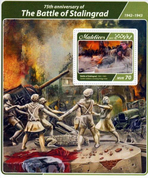 Block:Schlacht von Stalingrad, Boot