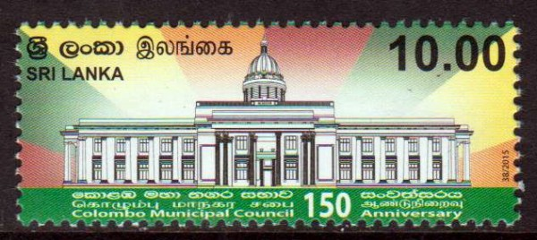 "Gericht ""Colombo Municipal"" 2016"