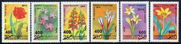 Blumen 1993, Überdruck 2014