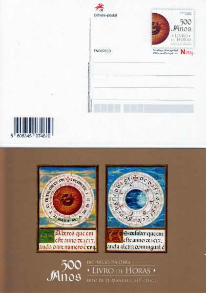 Livro de Horas D. Manuel, Stundenbuch
