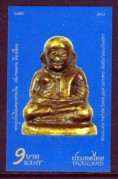 Luang Phen Ngern, Abt, geschnitten (P50)