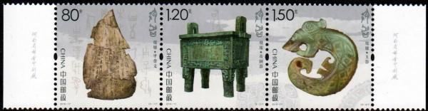 Zdr. Funde (2016-17) gestempelt