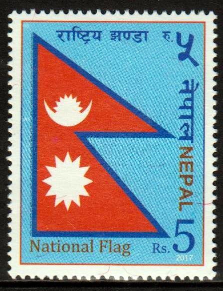 Nationalflagge 2017