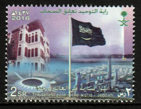 Schwarze Flagge 2016 (16P01)
