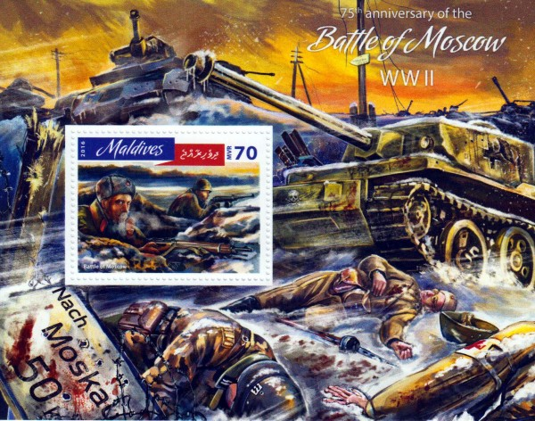 Block: Schlacht von Moskau