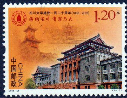 Sichuan Universität (2016-28)