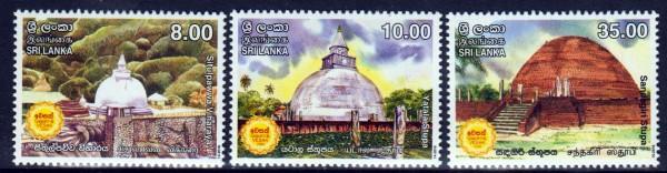 VESAK 2016, Situlpawwa Tempel
