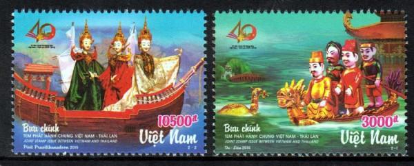 Dipl. Beziehungen, Boote, Thailand GA