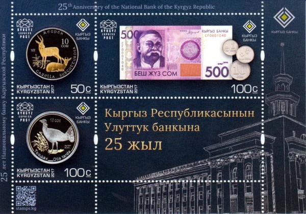 Block: 25 J. Nationalbank, Münzen u. Schein