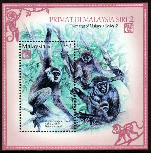 Block: Primaten, 1 Marke (16P02)