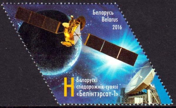 Satellit Belintersat - 1