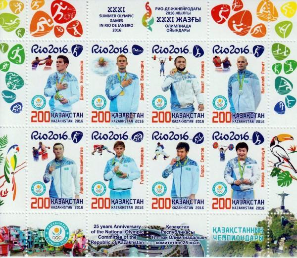 Zdr. Olympische Spiele Rio 2016, Gewinner