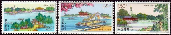 Yangzhou Park, Brücke, Fluss (2015-7)
