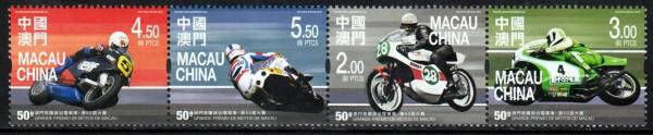Motorrad Grand Prix, Motorräder